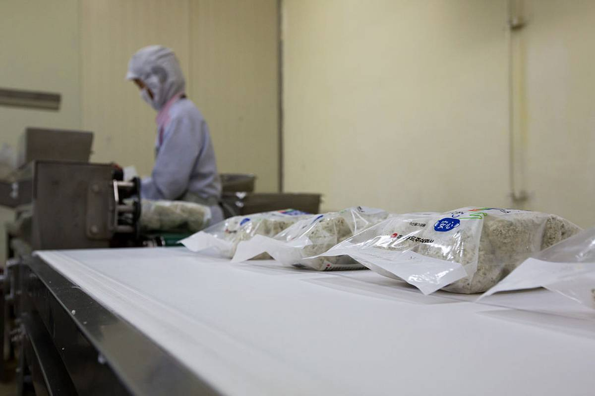 Covid 19 coronavirus: Virus found in China on squid packaging imported from Russia