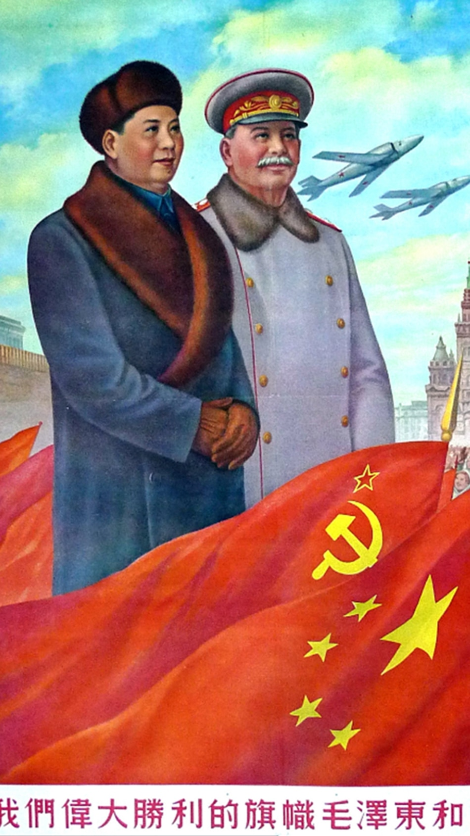 russias collectivization vs chinas cultural revolution essay