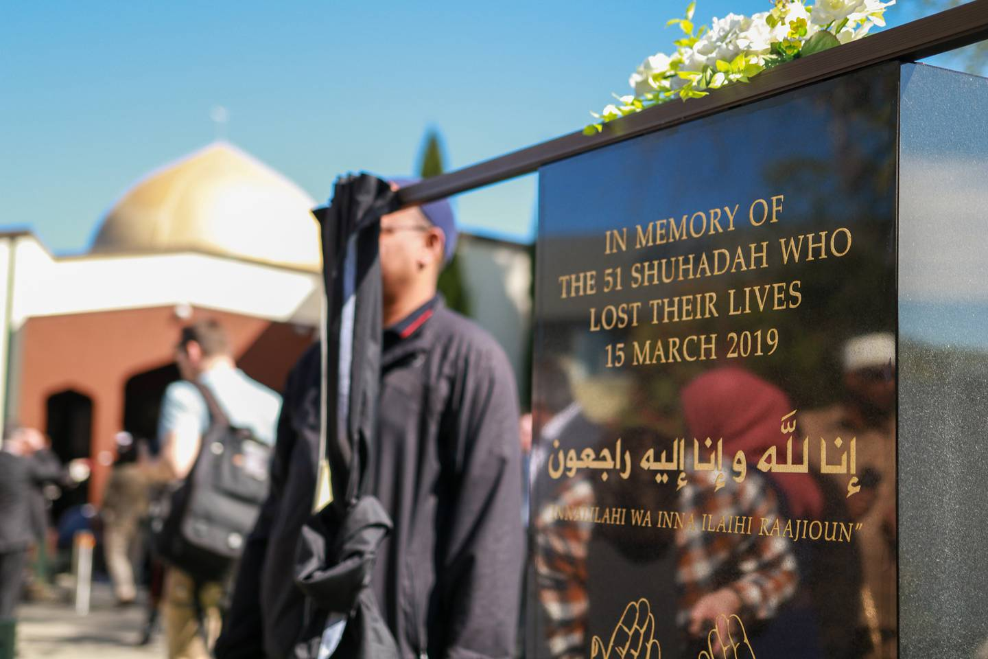 A plaque at the Al-Noor Mosque in Hagley Park, Christchurch, honours the 51 people who lost their lives on 15 March 2019.
