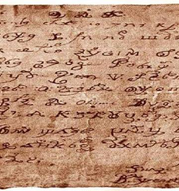 Scientists decipher 17 century nun's 'letter from Lucifer' using