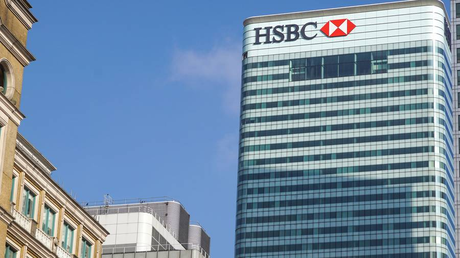 Fed fines HSBC $175 for chatroom chatter