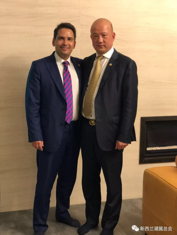 Businessman Yukin Zhang and National Party leader Simon Bridges, in pictures distributed by rogue MP Jami-Lee Ross. Photo/Supplied