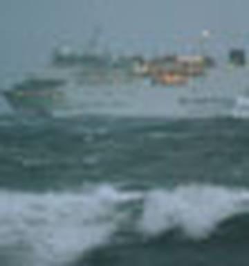 Motion in the ocean - NZ Herald