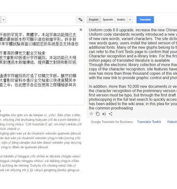 Google Translate Is Getting Really