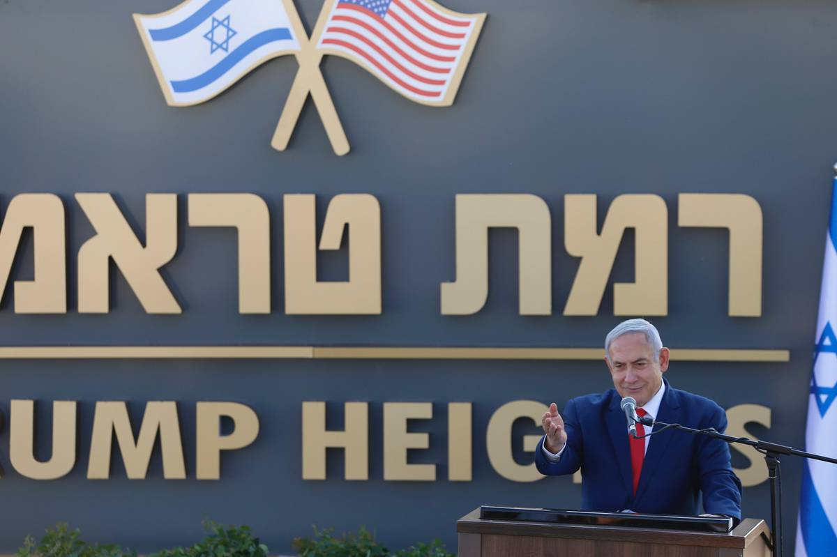 'Trump Heights' to be Israel's newest town