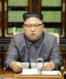 North Korean leader Kim Jong Un delivers a statement in response to US President Donald Trump. Photo / AP