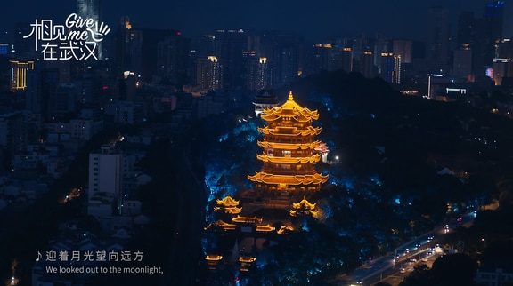 Visit Wuhan: Chinese city launches tourism advert post Covid - NZ Herald