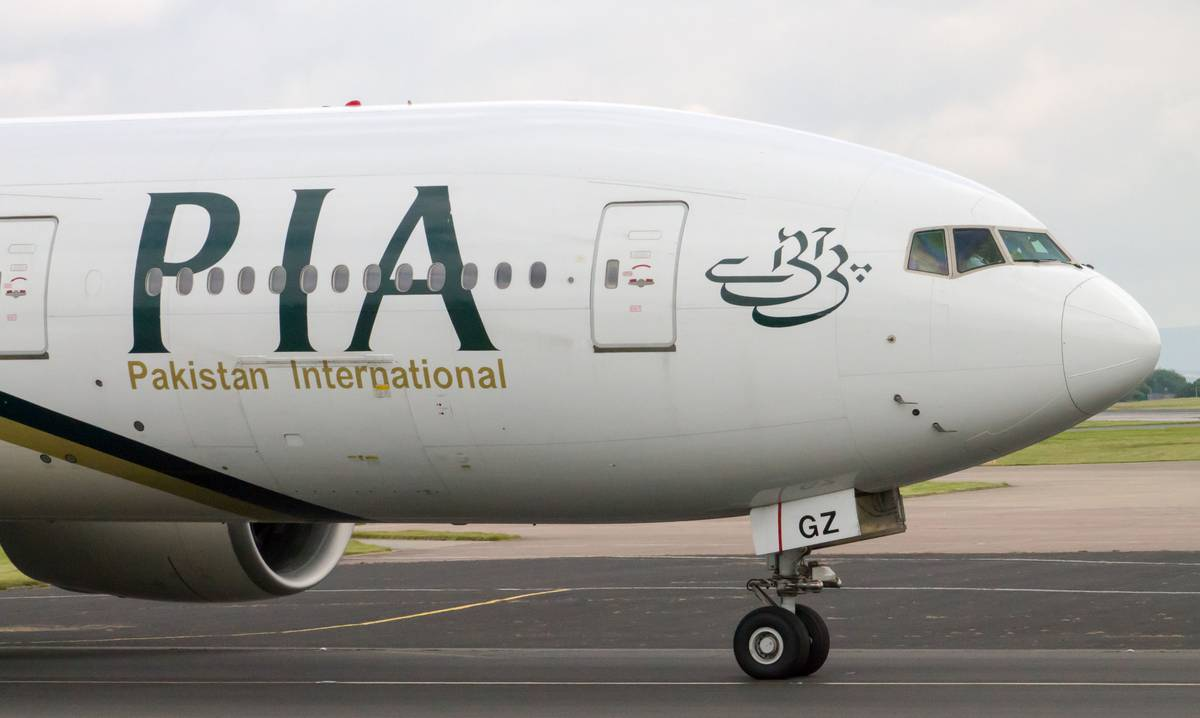 pakistan international airline report Pakistan international airlinesbyshubham banerjee company profile pia is a national airline, operating passenger and cargo servi.