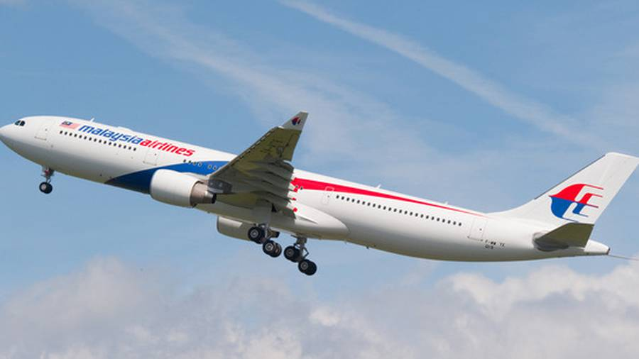 malaysian airline systems human resource