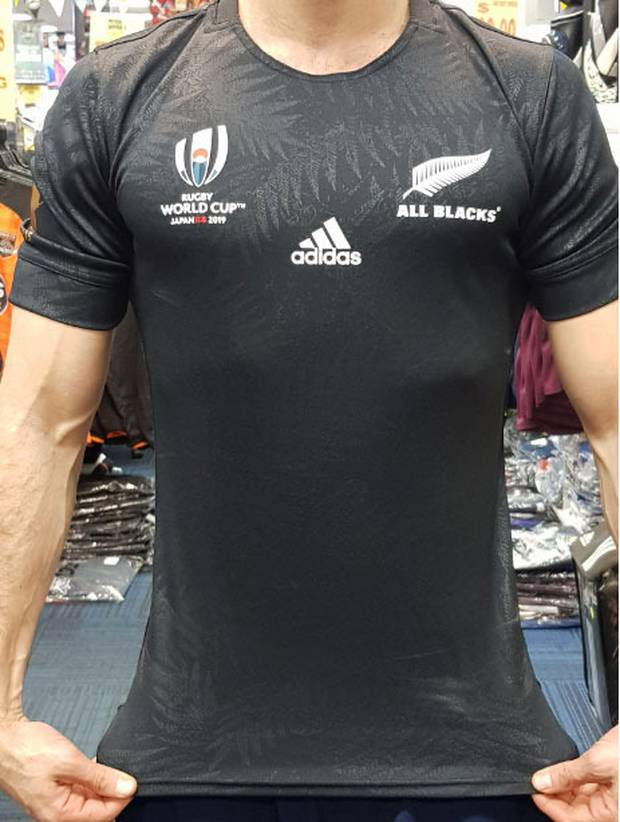 The All Blacks 2019 World Cup jersey appears to have been leaked by an Australian sport store.