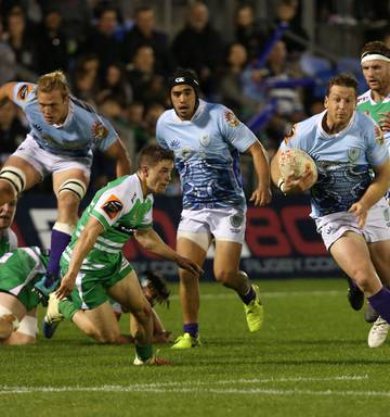Four crossover Mitre 10 Cup matches for the Taniwha - NZ Herald