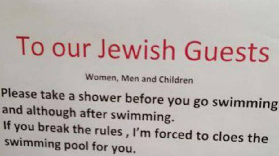 'Anti-Semitic' signs at Swiss hotel warn Jewish guests to shower before swimming